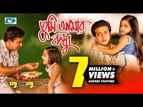 Tumi Amar Bondhu   Porshi   Shakib Khan   Digi   Bangla Movie Song   FULL HD
