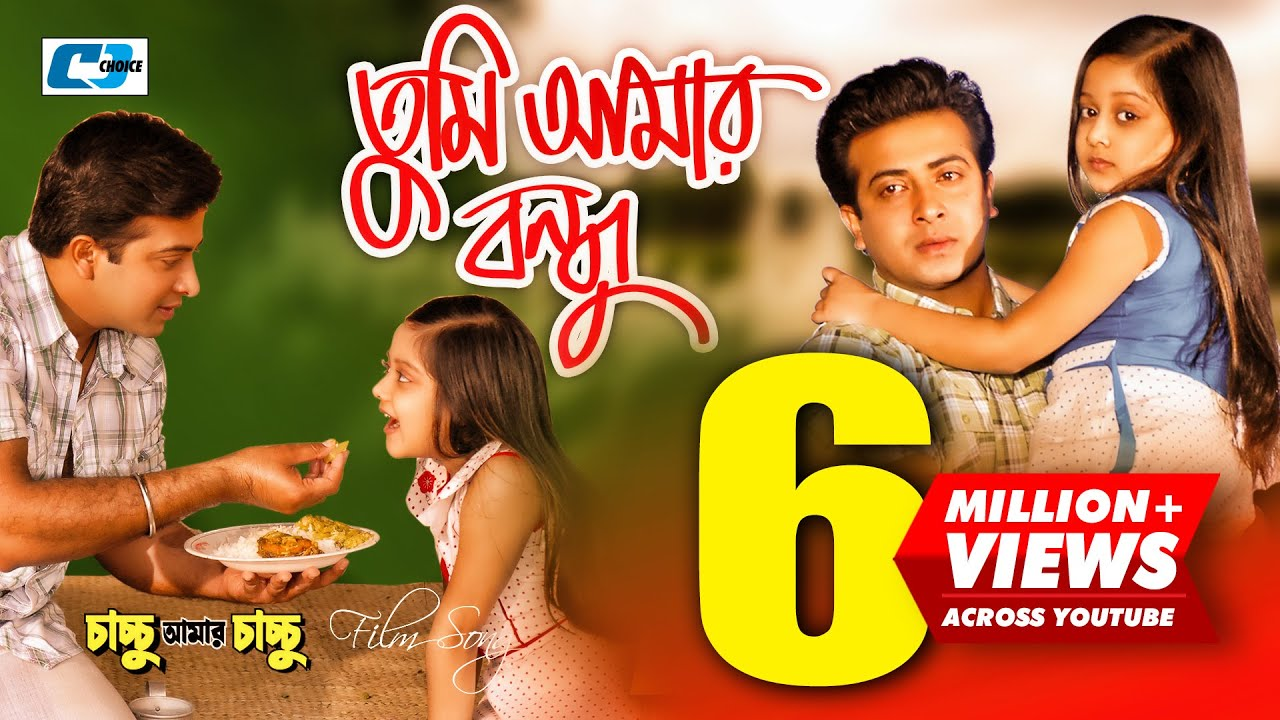 Bangla New Song Dur Akasher Tara By F A ... - Dailymotion