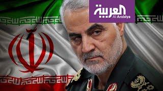 تفاعلكم | انتقام إيران لـ قاسم سليماني يتحول لسخرية في العراق