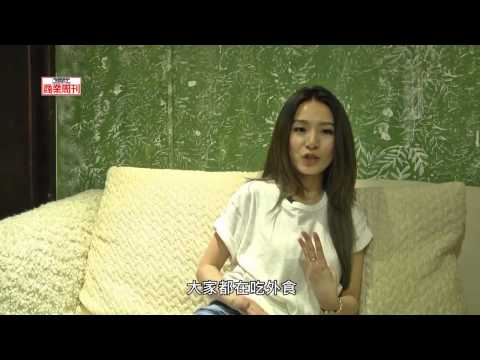 Business Weekly Interview - Hebe (ENG SUB)