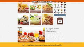 ЯR — служба доставки европейской и японской кухни