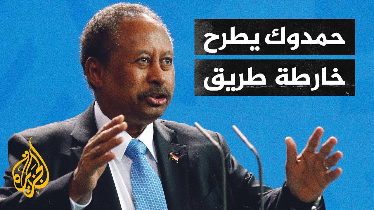 حمدوك يدعو لانهاء الخلاف وتوسيع قاعدة الانتقال الديمقراطي  - نشر قبل 6 ساعة