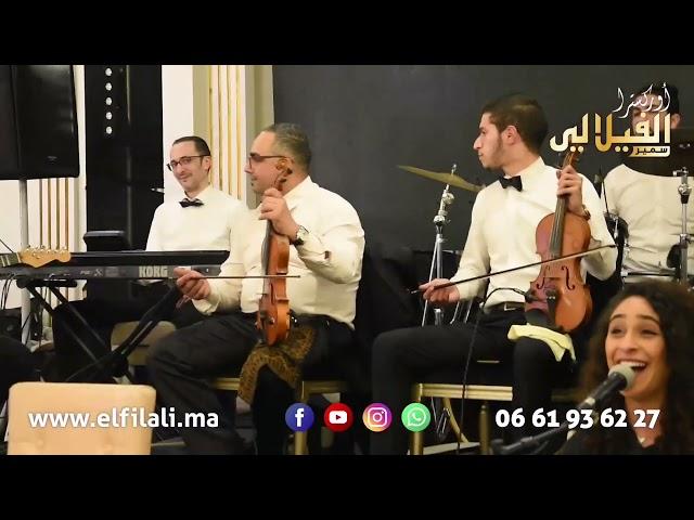 عطيه العصير) أوركسترا الفيلالي سمير)  Orchestre El Filali Samir (3teh L3aser)