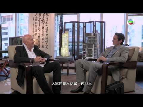 Tycoon Talk - Episode 5 Promo: Dr  Allan Zeman (TVB)