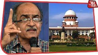 Rafale Deal पर सुप्रीम कोर्ट का फैसला एकदम गलत: Prashant Bhushan