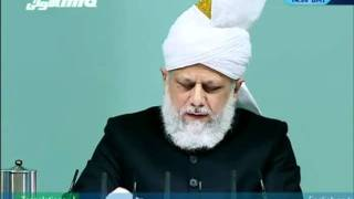 Holy Prophet's sa attribute of forgiveness   Friday Sermon 14th January 2011 anglais clip2
