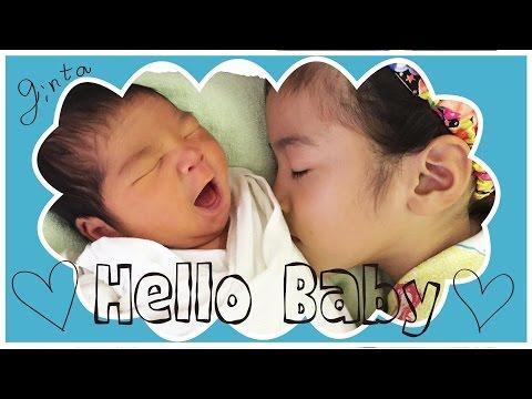2015/7/24 pm10:00 かんなあきらあさひが待ちに待っていた弟が産まれました♪ 名前は「ぎんた」です。よろしく! 3人のお姉ちゃんたちに囲まれて...