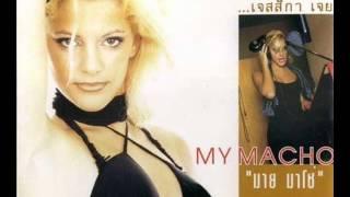 Jessica Jay - My Macho (2000)