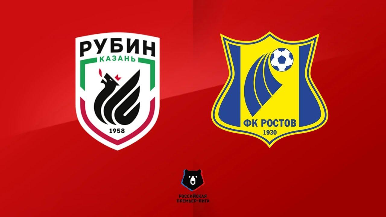 Рубин — Ростов 16.07.2020