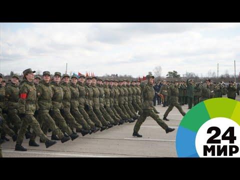 Участники парада Победы собрались в Подмосковье на тренировки - МИР 24