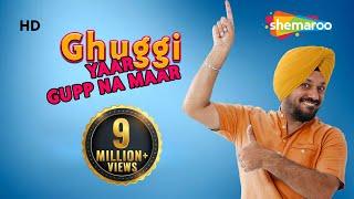 Ghuggi's Love Part 1 - Ghuggi Yaar Gupp Na Maar - Punjabi Comedy Scene