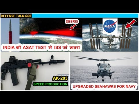 Indian Defence News:INDIA की ASAT TEST से ISS को खतरा,Upgraded Seahawks for Navy,AK-203 Speed Up