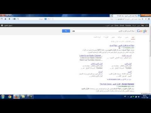 كتاب نظام التعليم في المملكة عبدالعزيز السنبل pdf