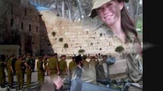 SHALOM  JERUSALEM - Rigui
