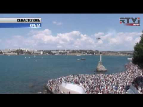 Как американские корабли попадают в черное море показать на карте