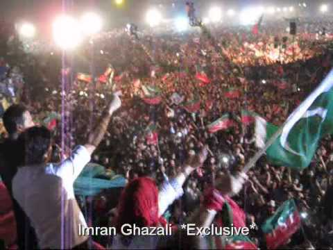 Strings - Main Tu Daikhon Ga - PTI Jalsa at Minar-e-Pakistan