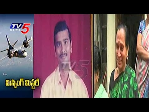 IAF AN-32 Missing |  Kin Wait for Word, hoping and Praying | TV5 News