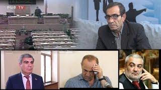 Bac tv. Հոկտեմբերի 27-ի հրեշավոր գործարքը․ Գագիկ Պետրոսյան