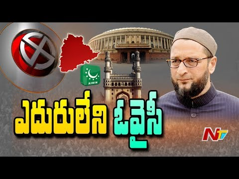 Exit Polls 2019 : MIM to win Hyderabad MP Seat with Huge Majority | NTV