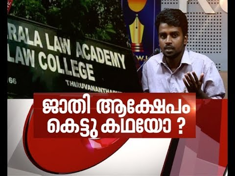 Complaint against Lekshmi Nair is withdrawn | News Hour 25 May 2017