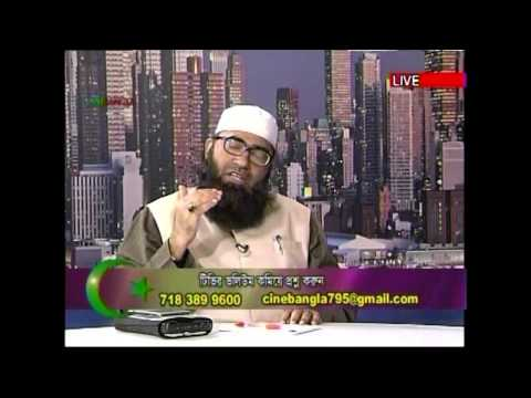 Islam Ki Bole _ Hosted By Md Shahidullah_ Expert Mufty Shah WaliUllah and Mufty Fayequddin, New York