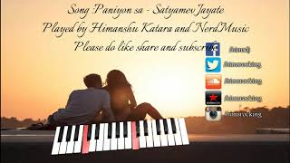 Non-stop bollywood romantic instrumental songs jukebox Vol 2 | Himanshu Katara's choice | AmSingh