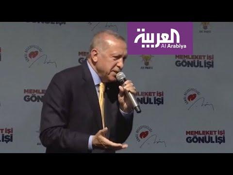 أردوغان يفتح باب الاستغلال السياسي لهجوم نيوزيلندا الإرهابي  - نشر قبل 4 ساعة