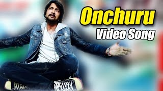 Bachchan - Onchuru Full song video | Sudeep | Bhavana | V Harikrishna