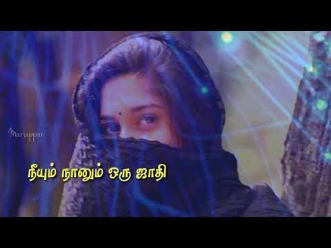 Evano oruvan - Alaipayuthey  tamil lyrics video short version(pullankuzhale poonkuzhale)