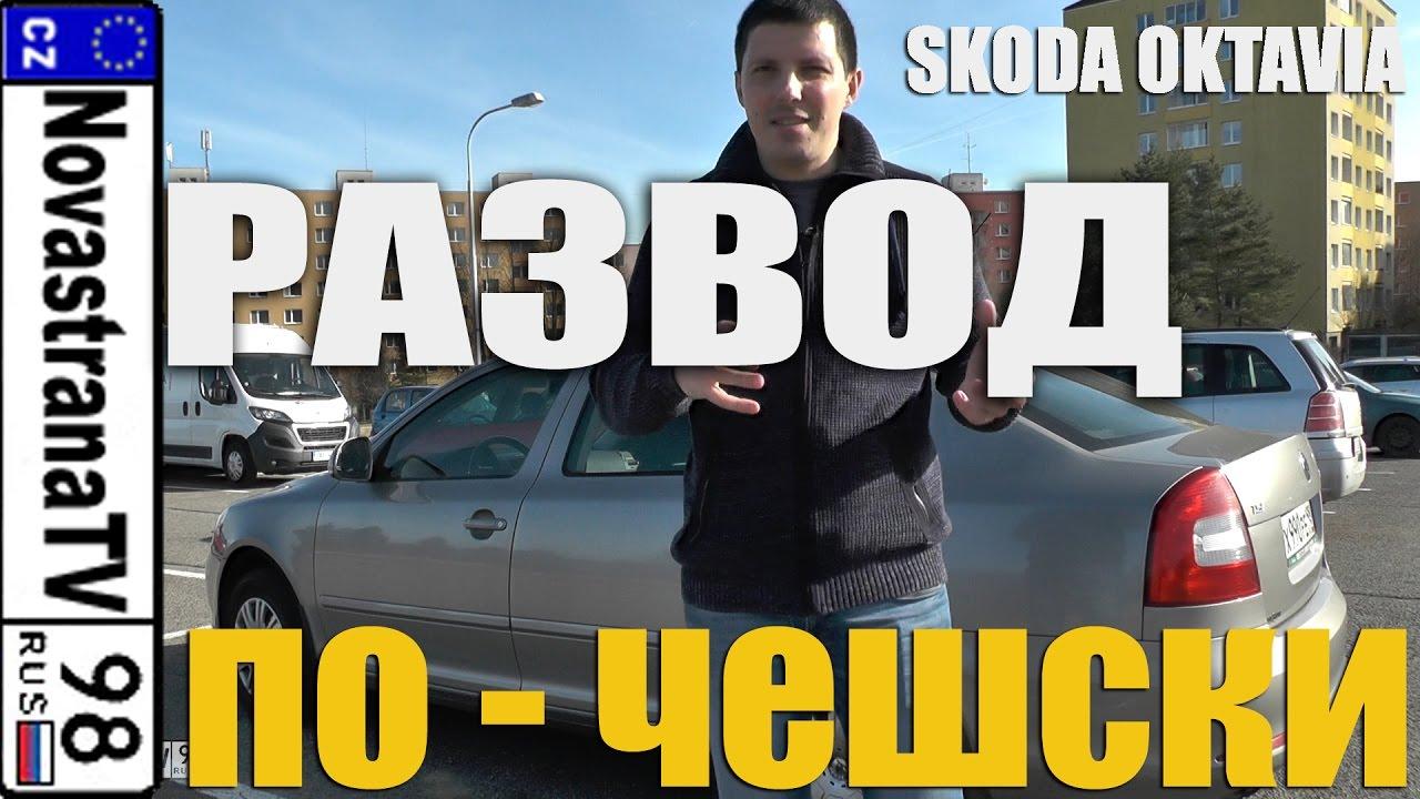 где можно купить чешские кроны в москве | Магазин товаров