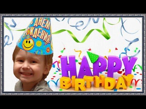 День рождения - Инга 4 года