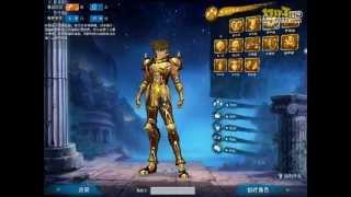 新游尝鲜坊《圣斗士星矢ol》试玩  游戏播客  网络游戏视频第一门户