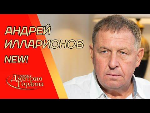 Илларионов. Отравление Навального,