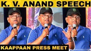 இப்ப தமிழ் நாட்ல நடக்குற பிரச்சனைய இந்த படம் பேசும்! K. V. Anand Speech   Kaappaan Press Meet