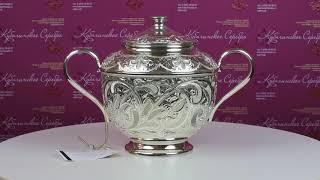 видео Серебряная сахарница в Москве. Купить сахарницу из серебра по разумной цене