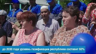 Развитие регионов: газификация города Токмок