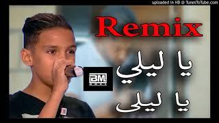 Balti-Ya lili Feat Hamouda(remix) Video