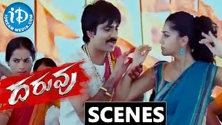 Daruvu Movie Scenes - Ravi Teja As Dance Master || Taapsee Pannu
