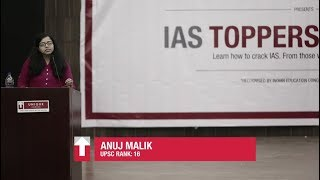Anuj Malik, UPSC 17, Rank 16 on Unique Shiksha