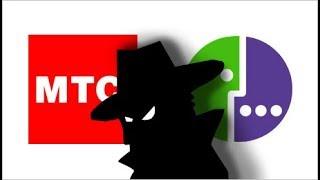 Как сделать бесконечный 3G интернет ( МТС, МегаФон, Билайн )