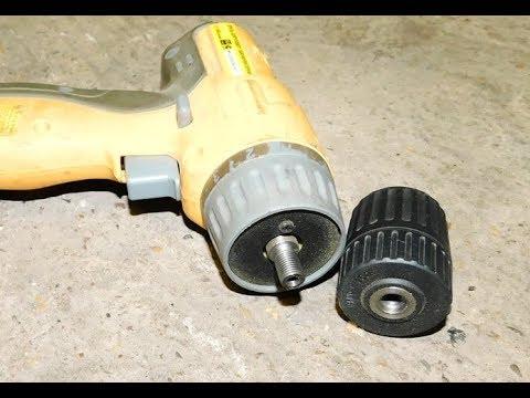 САМЫЙ ПРОСТОЙ СПОСОБ! Как снять патрон с шуруповерта без лишних движений!