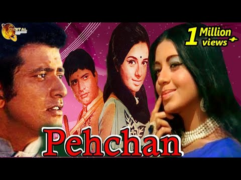 Pehchan | Award Winning | Full Movie | Manoj Kumar | Babita | Balraj Sahni | HD Video