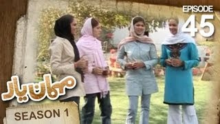 mehman e yar se 1 ep 45 with football team