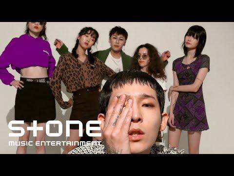 남태현 (South Club) - 왕따 (OUTCAST) MV
