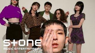 남태현 (South Club) - 왕따 (OUTCAST) MV - Stafaband