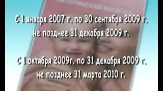 MATERINSKIY KAPITAL.flv