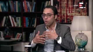 كل يوم - تشريح بنية التنظيمات الإرهابية العشوائية بمصر