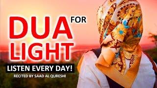 This Dua Will Make You Beautiful Insha Allah ᴴᴰ - Dua e Noor (Light) ᴴᴰ - Listen Every Day!