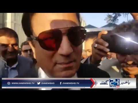 Naeem Bukhari cracks