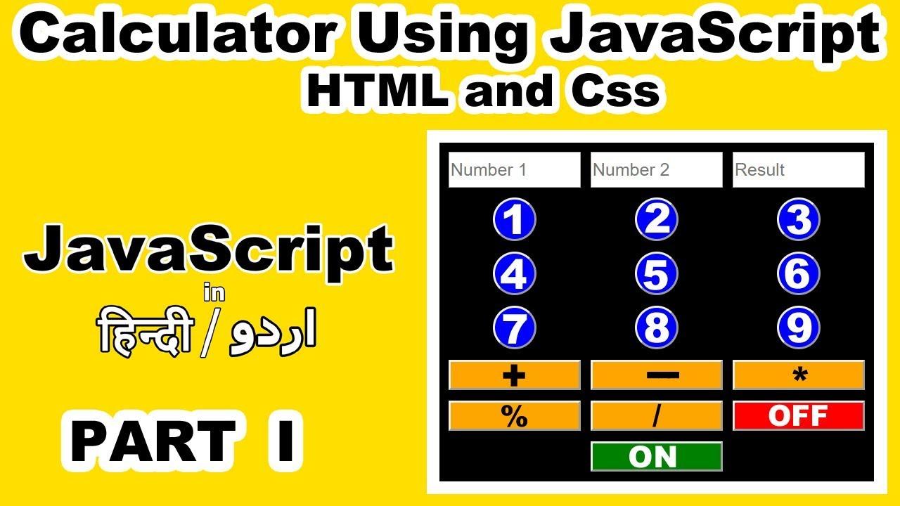Create simple savings calculator javascript online